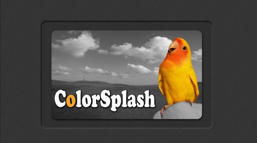 نرم افزار color splash